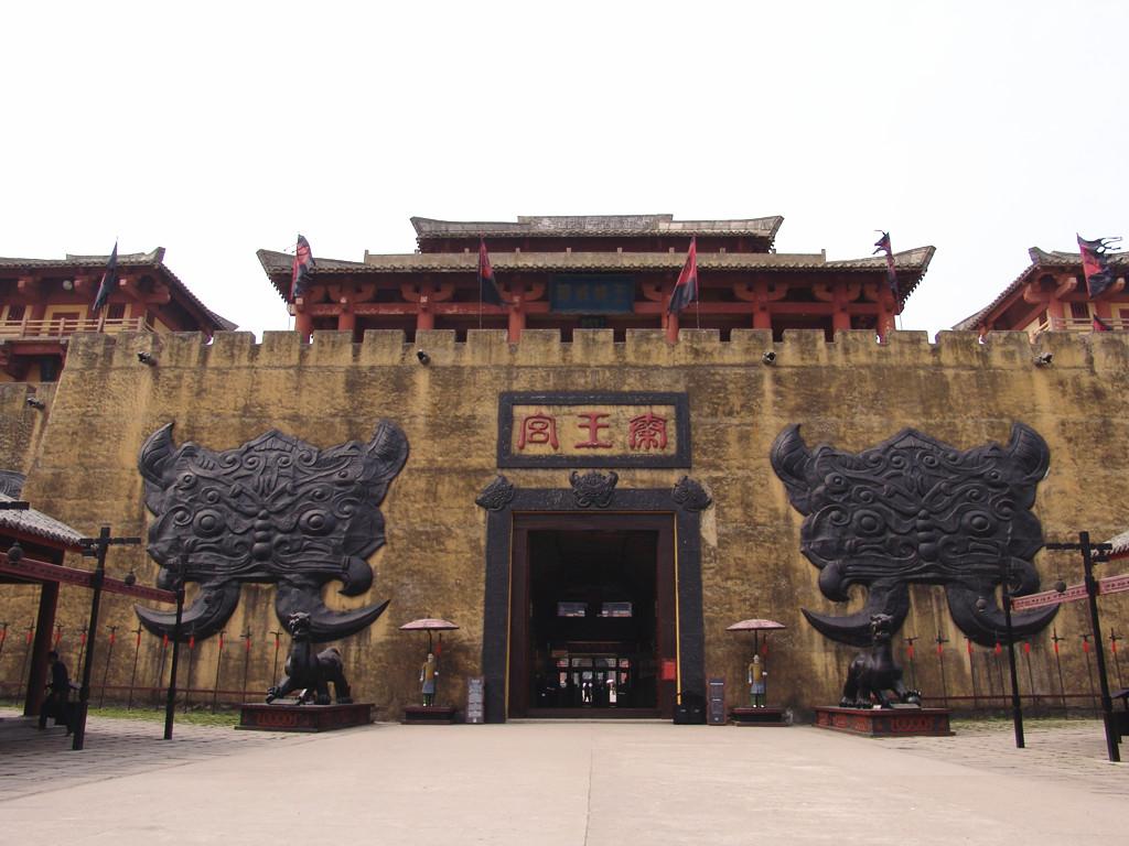 浙江金华横店影视城之十二