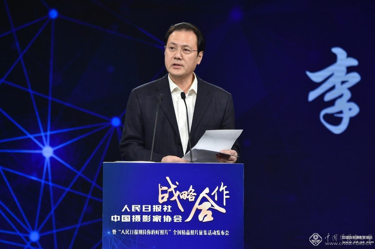 2、中国文联党组成员、副主席李前光.jpg