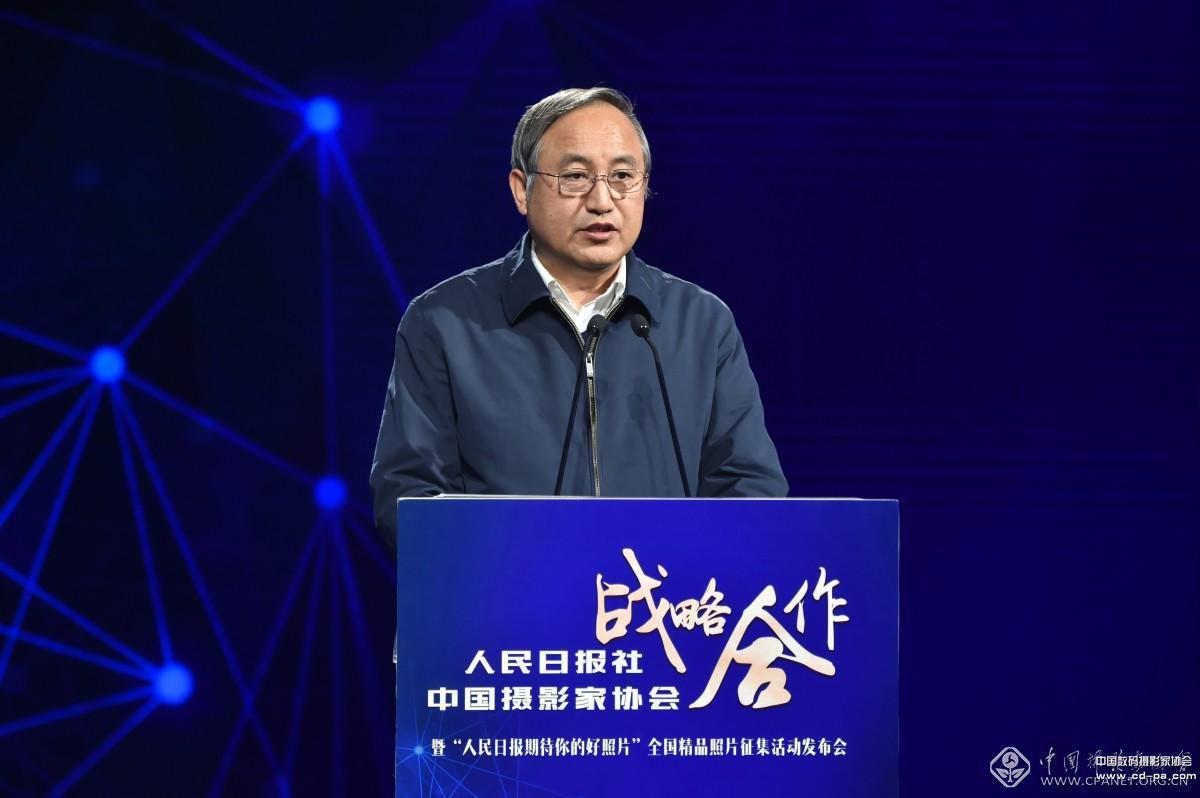 4、中国摄影家协会分党组书记、驻会副主席郑更生.jpg
